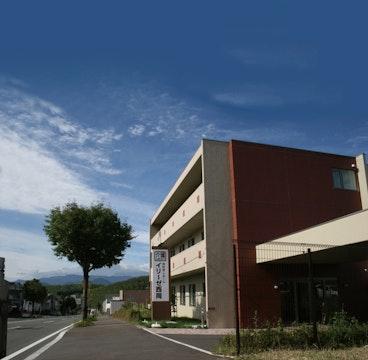 イリーゼ西岡(住宅型有料老人ホーム)の写真