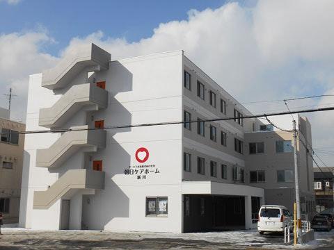 外観 朝日ケアホーム新川(サービス付き高齢者向け住宅(サ高住))の画像