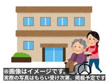 ライブラリ白石はな壱号館(住宅型有料老人ホーム)の写真