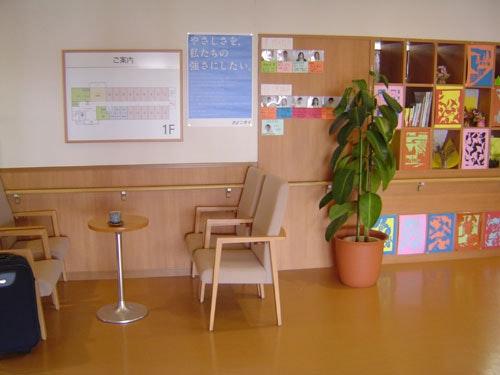 玄関ホール ニチイケアセンター手稲(有料老人ホーム[特定施設])の画像