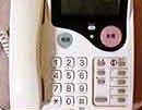 緊急コール ハッピーI(有料老人ホーム[特定施設])の画像