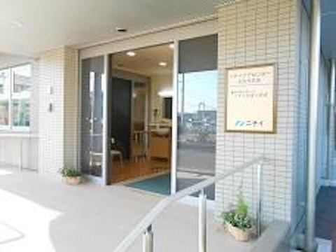 ニチイケアセンター仙台市名坂(介護付き有料老人ホーム)の写真