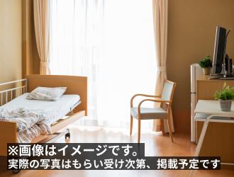 居室イメージ さわやか桜参番館(有料老人ホーム[特定施設])の画像