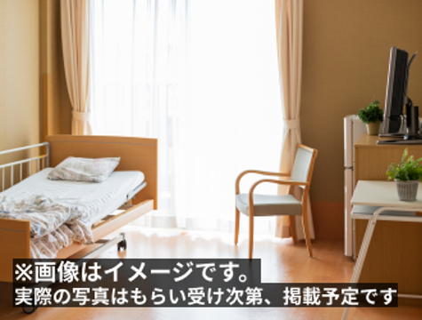 さわやか桜参番館(介護付き有料老人ホーム)の写真