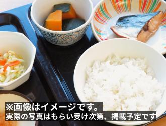 食事イメージ 愛の家グループホーム 二本松油井(グループホーム)の画像