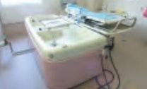 機械浴① コモドヴィータ下館(有料老人ホーム[特定施設])の画像