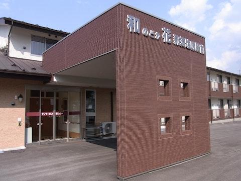 和花なすしおばら(サービス付き高齢者向け住宅)の写真