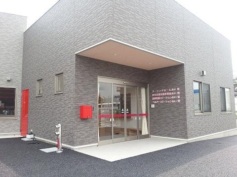 ナーシングホームあい 誉(ほまれ)(住宅型有料老人ホーム)の写真