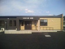 ひだまりの家倉賀野(サービス付き高齢者向け住宅)の写真
