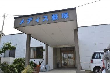 外観 スマイリングホーム メディス薮塚(有料老人ホーム[特定施設])の画像