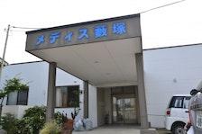 スマイリングホーム メディス薮塚(介護付き有料老人ホーム)の写真