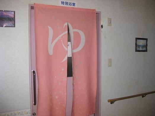 浴室 センチュリーシルバー館林(有料老人ホーム[特定施設])の画像