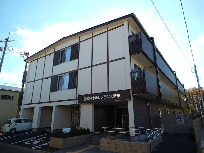 外観 ロイヤルレジデンス新座(サービス付き高齢者向け住宅[特定施設])の画像