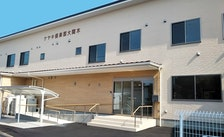 ケヤキ倶楽部大間木(サービス付き高齢者向け住宅)の写真