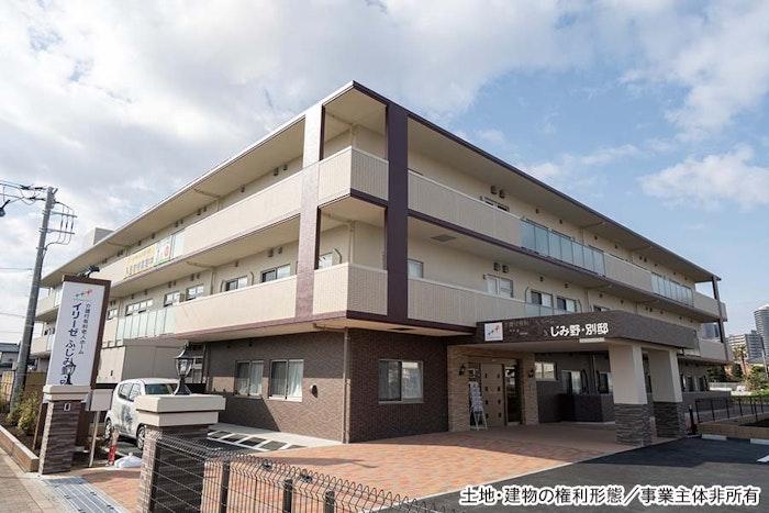 外観 イリーゼふじみ野・別邸(有料老人ホーム[特定施設])の画像