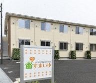すまいゆ藤間(サービス付き高齢者向け住宅)の写真