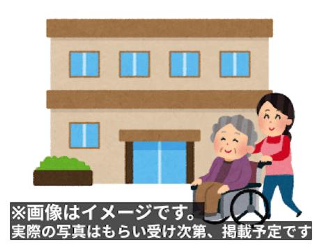 ライブラリ越谷(介護付き有料老人ホーム)の写真