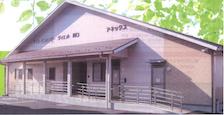 カーサ・ラ・ヴィーダ川口アネックス(サービス付き高齢者向け住宅)の写真