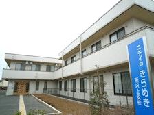 ニチイケアセンター所沢上安松(介護付き有料老人ホーム)の写真