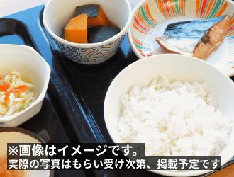 食事イメージ ロイヤルレジデンス加須(サービス付き高齢者向け住宅[特定施設])の画像