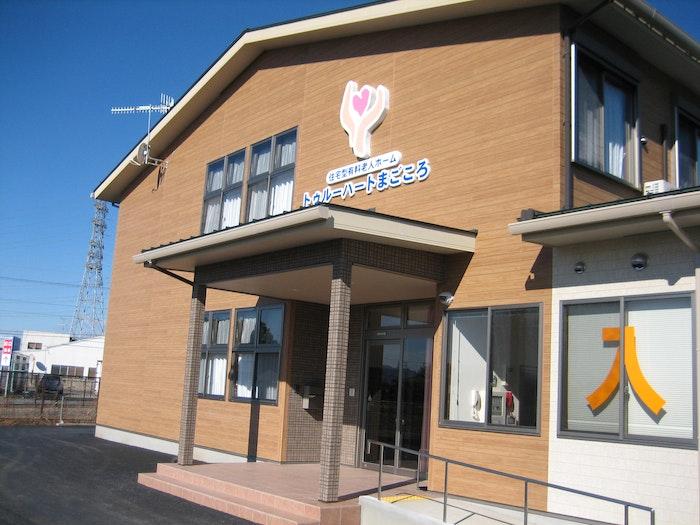 施設外観 トゥルーハートまごころ(住宅型有料老人ホーム)の画像