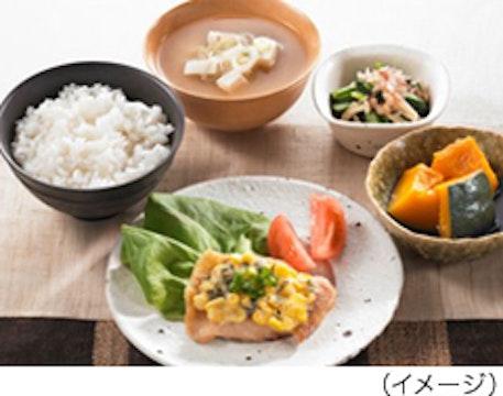 なごやかレジデンス京成谷津(サービス付き高齢者向け住宅)の写真