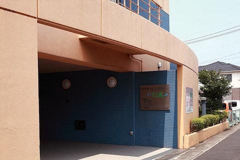 松戸ナーシングヴィラそよ風(介護付き有料老人ホーム)の写真
