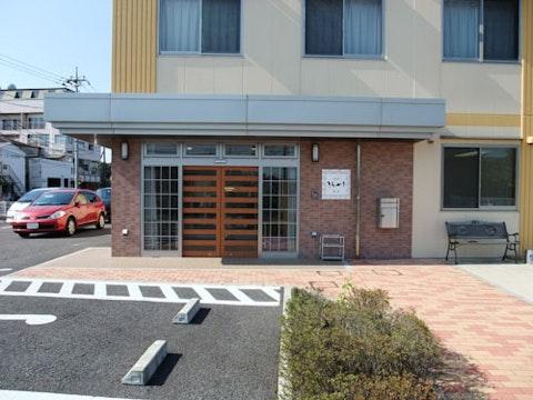ニチイケアセンター流山(介護付き有料老人ホーム)の写真