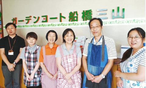 ガーデンコート船橋三山(グループホーム)の写真