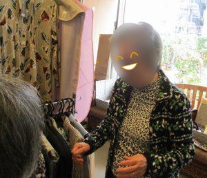 グッドタイムホーム多摩川のお買い物サロン