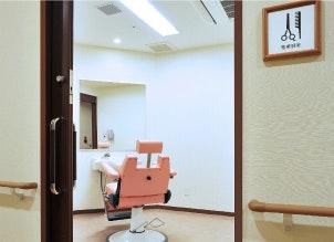 グッドタイムホーム多摩川の理美容室