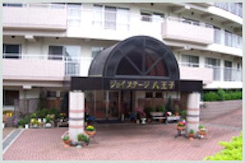 ジョイステージ八王子(介護付き有料老人ホーム)の写真