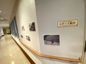 SOMPOケアラヴィーレ町田小野路のスタッフ紹介