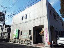 愛の家グループホーム 西東京中町(グループホーム)の写真