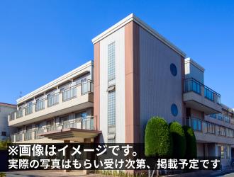 外観イメージ ココファン稲田堤(サービス付き高齢者向け住宅(サ高住))の画像