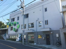 グリーンホームHISUI本館・別館(サービス付き高齢者向け住宅)の写真