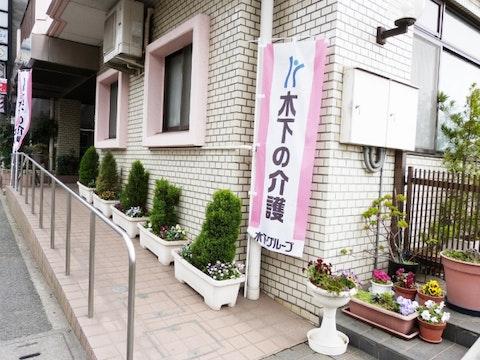 リアンレーヴ市ヶ尾弐番館(介護付き有料老人ホーム)の写真