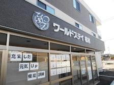 ワールドステイ松村(サービス付き高齢者向け住宅)の写真