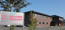 あったかほーむふらっと坂城(住宅型有料老人ホーム)の写真