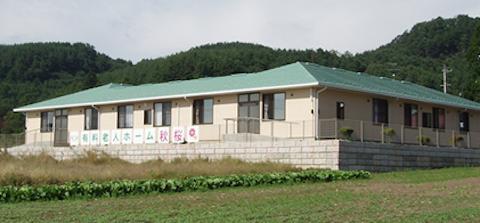 秋桜(住宅型有料老人ホーム)の写真