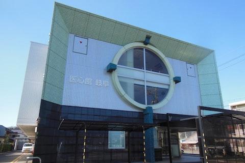 医心館 岐阜(住宅型有料老人ホーム)の写真