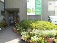 愛の家グループホーム大垣木戸()の写真