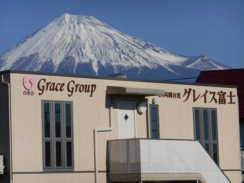 外観 グレイス富士(住宅型有料老人ホーム)の画像
