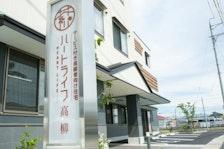 ハートライフ小石川(サービス付き高齢者向け住宅)の写真