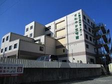 さわやか笠寺館(介護付き有料老人ホーム)の写真