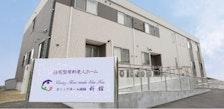 カミングホーム瑞穂 新館(住宅型有料老人ホーム)の写真