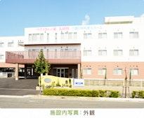 ベティさんの家 太田川()の写真