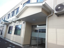 医心館 四日市()の写真
