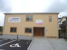 ケア・ブリッジ八尾老原(サービス付き高齢者向け住宅)の写真