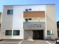 さくらヴィラ 池田(サービス付き高齢者向け住宅)の写真